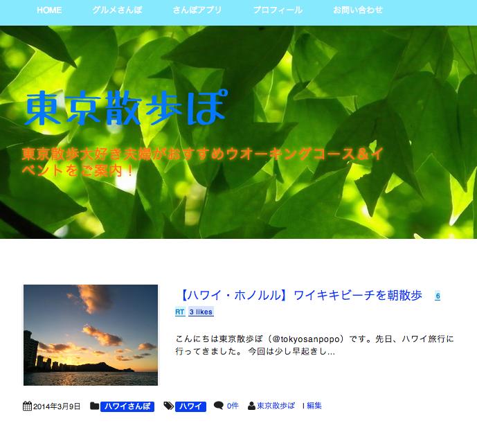 スクリーンショット 2014-03-10 22.00.03