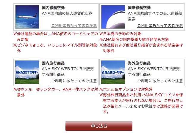 スクリーンショット 2015-01-25 20.44.18