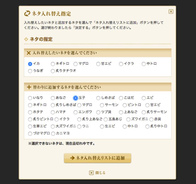 スクリーンショット 2015-08-03 20.38.03