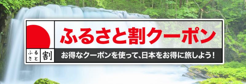スクリーンショット 2015-08-12 11.41.24