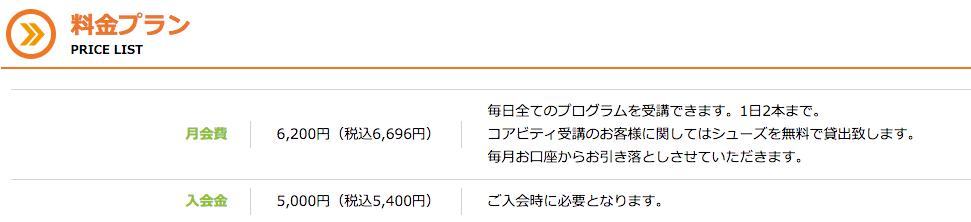 スクリーンショット 2016-04-08 0.12.17