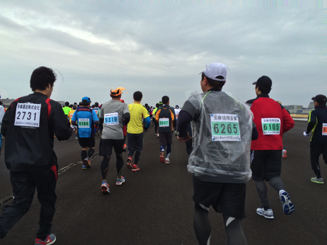 Race in the rain! We ran through the Showa Memorial Park at Tachikawa City Half Marathon 2015!