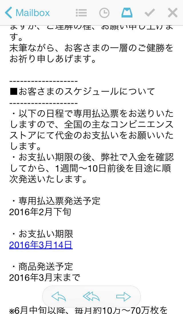 写真 2015-04-06 11 54 05