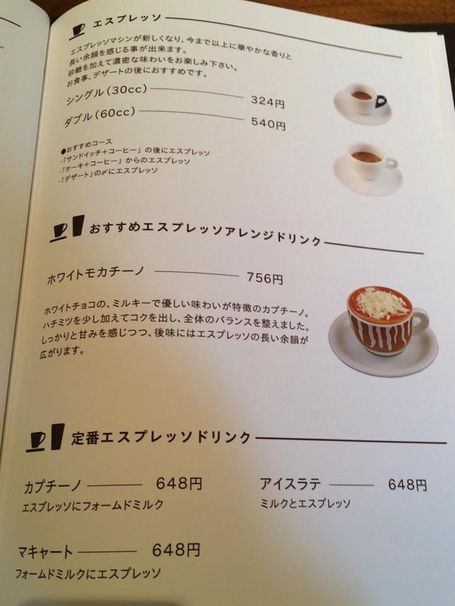 写真 2015-04-12 15 46 32HORIGUCHI COFFEE