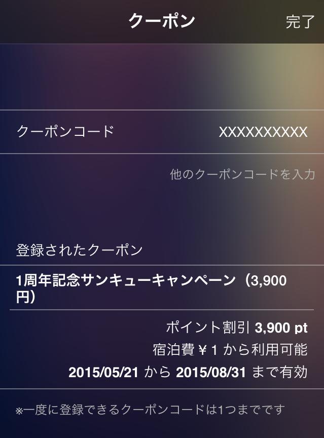 写真 2015-06-01 15 53 07