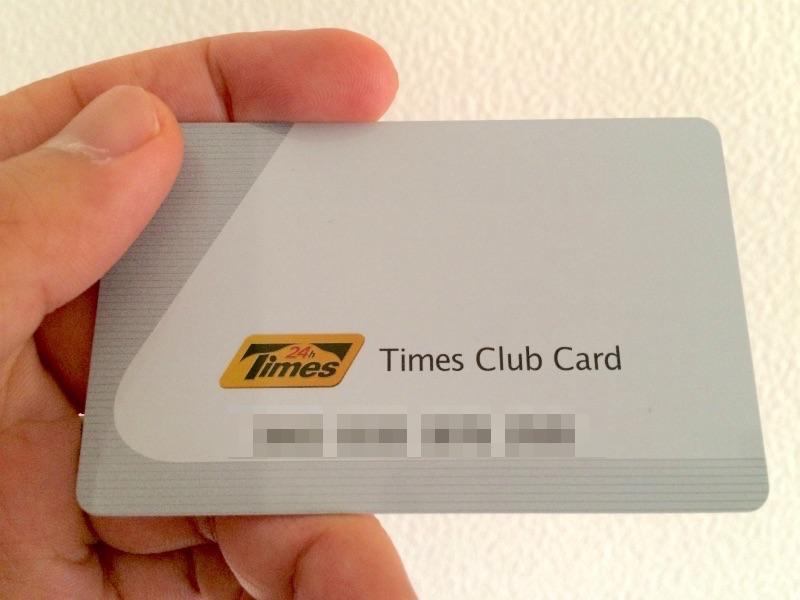 タイムズカープラスの登録方法