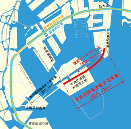 完成直前の橋を歩こう 東京ゲートブリッジ完成記念スポーツフェスタ