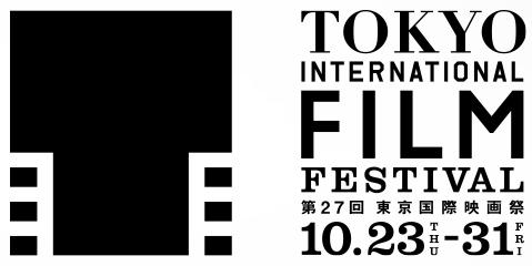 【10/23~10/31開催】第27回東京国際映画祭 特別招待作品ラインナップが決定