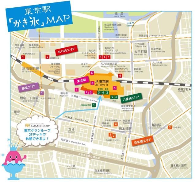 東京かき氷散歩MAP