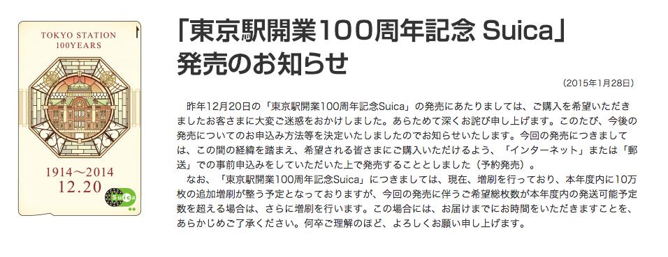 スクリーンショット 2015-01-30 22.18.51