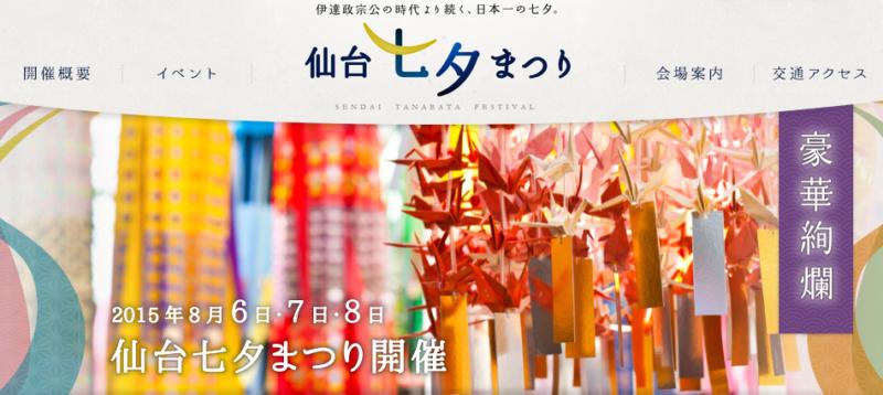 スクリーンショット 2015-05-11 22.35.01
