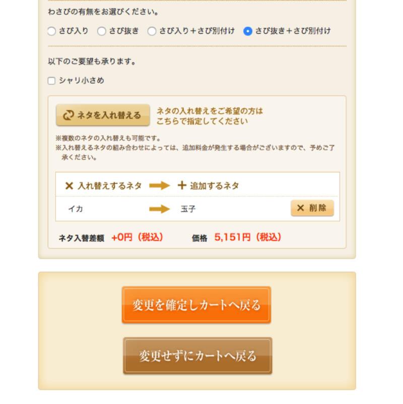 スクリーンショット 2015-08-03 20.38.22