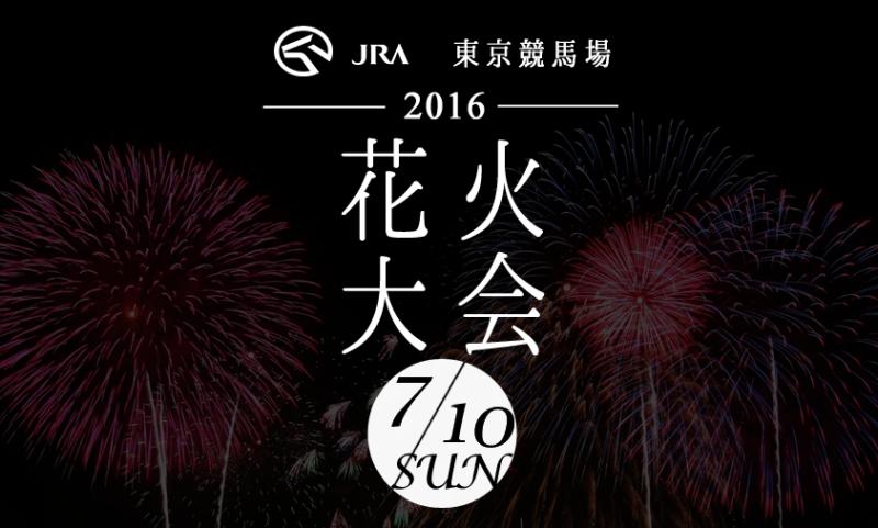 スクリーンショット 2016-07-08 8.49.30