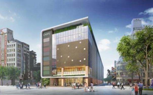 京王線調布駅複合商業施設