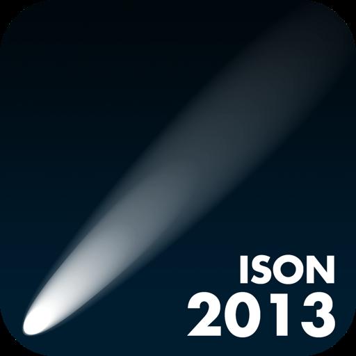 地球に接近!iPhoneアプリでアイソン彗星を観測しよう