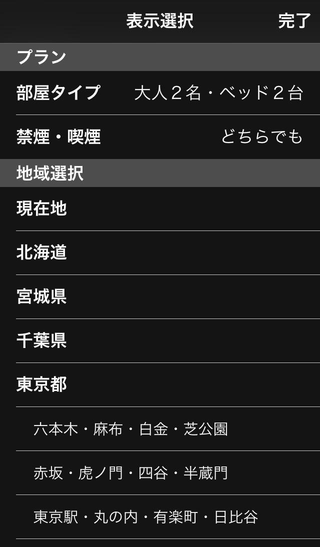 写真_2015-01-30_15_39_22