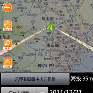 Andriodアプリ「日の出日の入マピオン」で初日の出スポットを見つけよう!