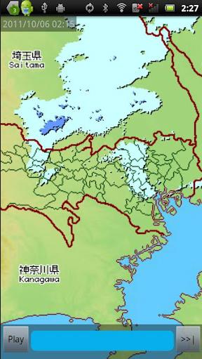 雨雲の動きを確認出来るAndroidアプリ「東京のお天気レーダー」