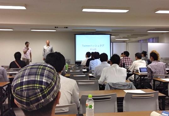 No Secomd Life セミナーに参加してきました。(週刊 東京散歩ぽ9/24)