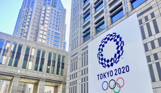 東京都庁でオリンピック・パラリンピックのオリジナルフラッグが展示されています!