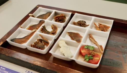 【12種類食べ比べ】福井のスローフード「へしこ」は暑い夏を超えて美味しくなる