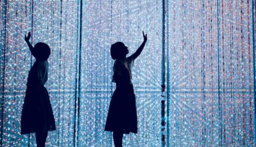 【豊洲チームラボ プラネッツ TOKYO DMM.com】水と地球と宇宙を感じる作品に癒やされる