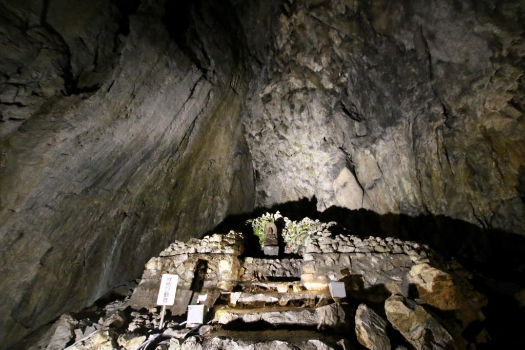 The connection Kannon of the Hihara cave