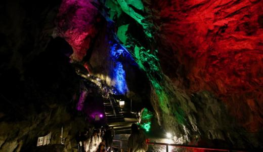 We have explored mysterious Hihara Kamakura cave part 1. The seven color light up is beautiful [PR] # Tama's attractive dispatch project # Tamahatsu # okutama