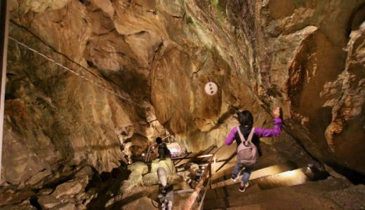 Hihara 鍾 洞 後 鍾 鍾 Explore the new dong lined with stalactites [PR] # Tama's attraction dispatch project # Tamahatsu # okutama