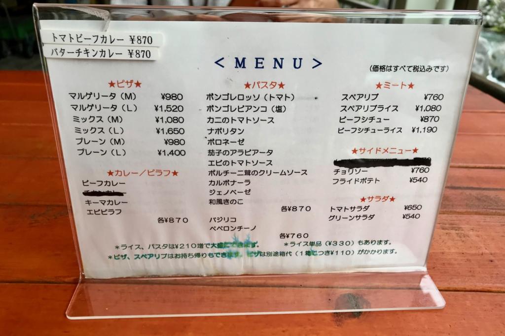 食彩キッチン メイフライのメニュー
