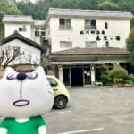奥多摩の日帰り温泉 三河屋旅館で疲れを癒やす【PR】 #多摩の魅力発信プロジェクト #たま発 #tamahatsu #okutama
