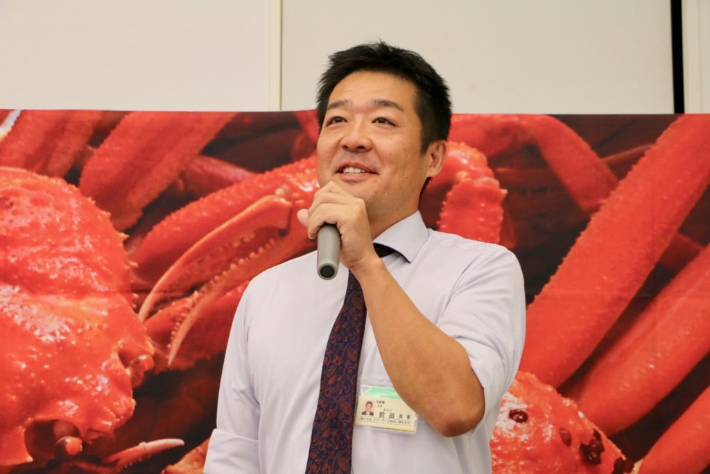 福井県農林水産部水産課 主任 前田 英章さん