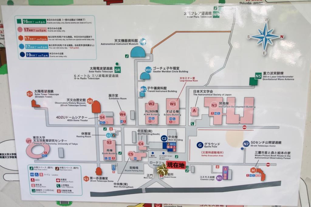 国立天文台三鷹キャンパス構内図