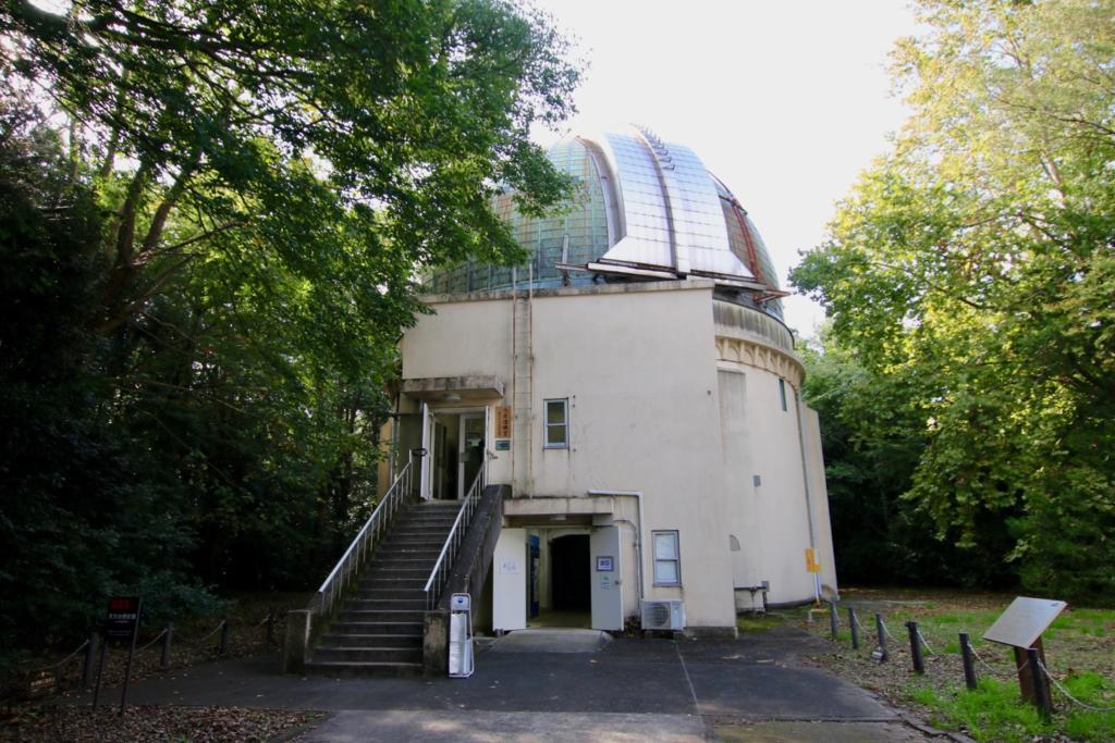天文台歴史館(大赤道儀室・国登録有形文化財・1926年建設)