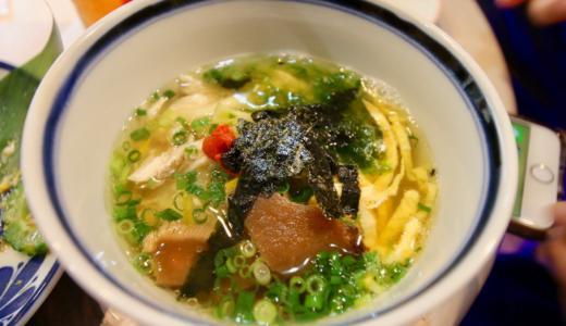 かごっまふるさと屋台村の愛加那で食べる奄美大島の鶏飯が美味しかった【西郷どんさんぽ①】