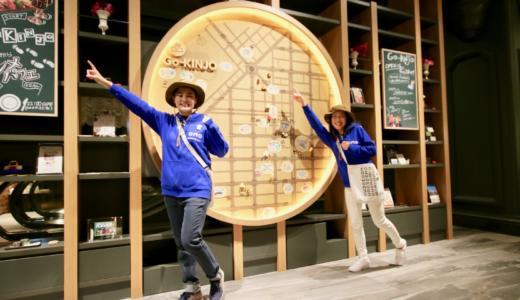 【星野リゾート OMO7 旭川】OMOレンジャーと旭川の王道グルメさんぽしてきた!【PR】 #元気です北海道