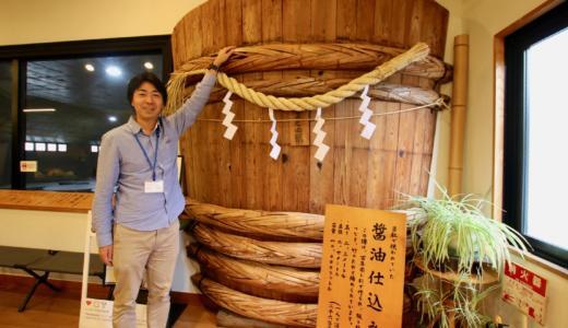 生醤油絞りに小川和紙の紙すき体験!埼玉の名産づくりを体験してきた #ちょこたび埼玉 #埼玉さんぽ