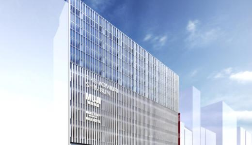 """""""MUJI HOTEL GINZA"""" is scheduled to open in XNUM X month! A hotel where you can try Muji products?"""
