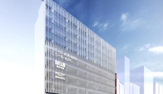 「MUJI HOTEL GINZA」が2019年4月に開業予定!無印良品の商品が試せるホテル?