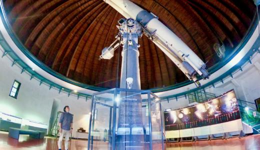 [National Astronomical Observatory of Japan, I have visited the 2018 first part of the universe] Star Japan's largest refracting telescope is large [PR] # attraction project of Tama # Tamahatsu # mitaka