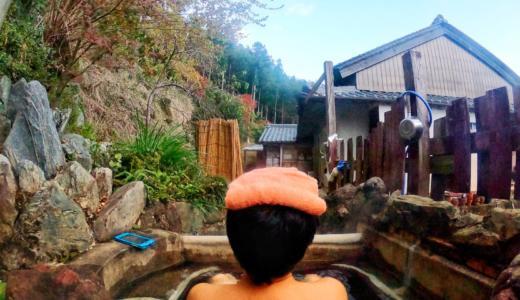 山里民泊みくりで五右衛門風呂を初体験した話 #大台町PR