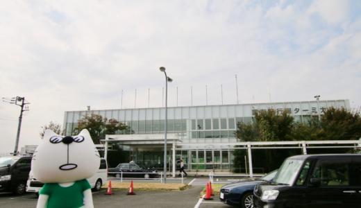 Chofu Airport Terminal Sanpo 【PR】 # Tama's attraction dispatch project # tamahatsu # chofu