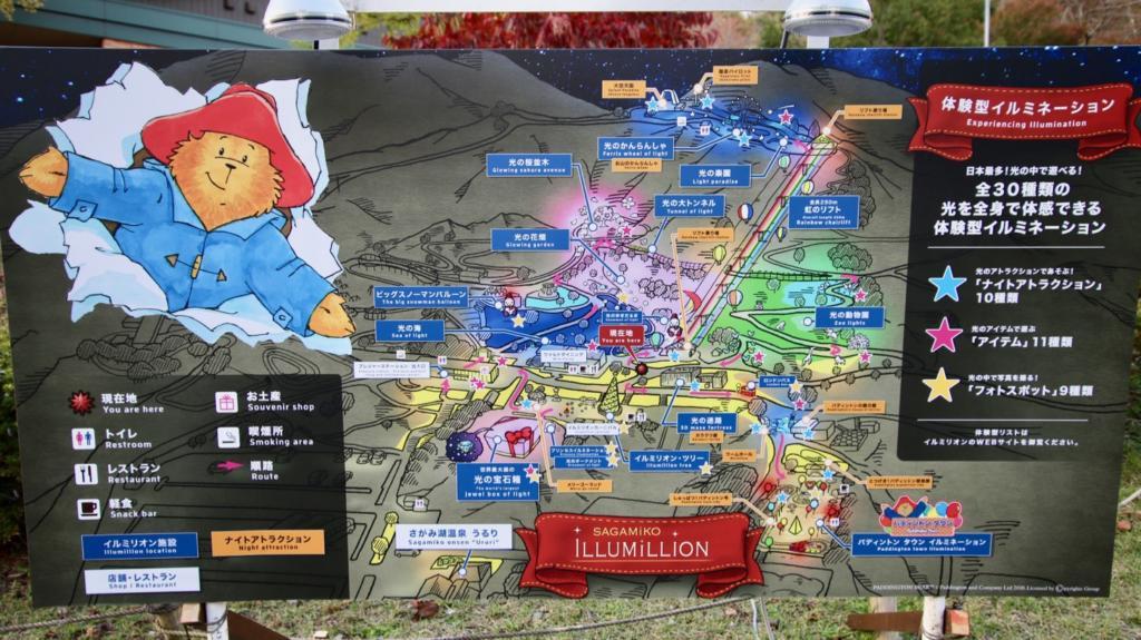 さがみ湖イルミリオンの会場マップ