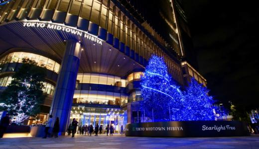 The first illumination event is held at Tokyo Midtown Hibiya!
