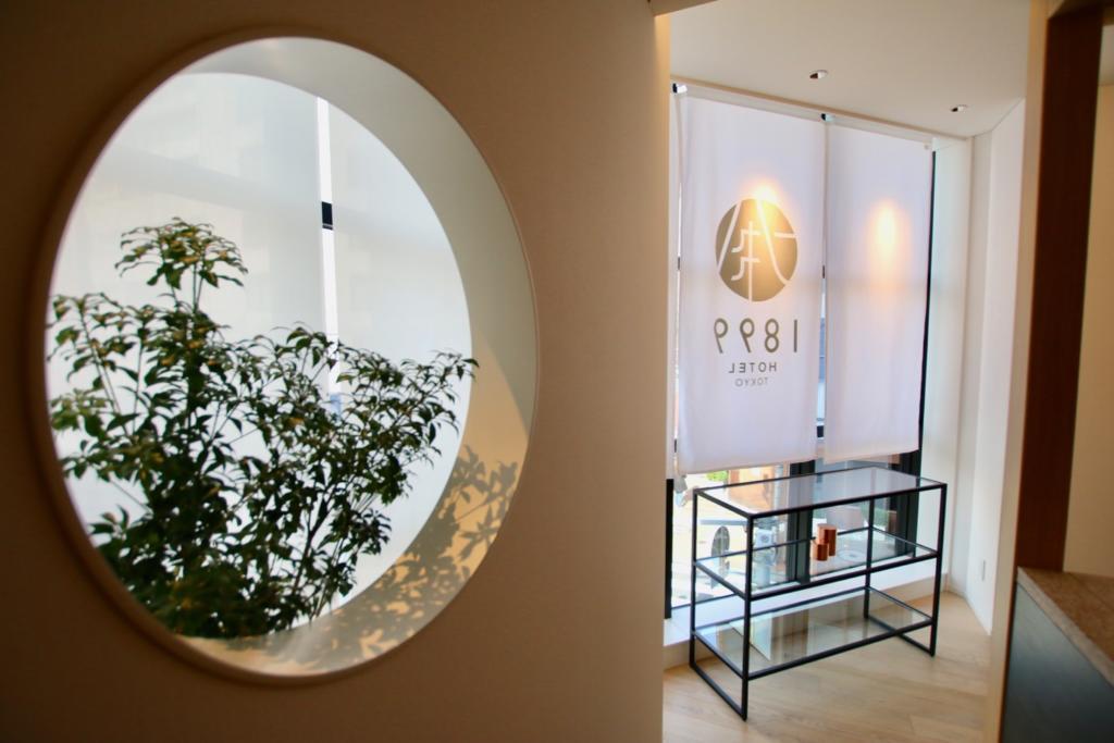ホテル1899東京 レセプション