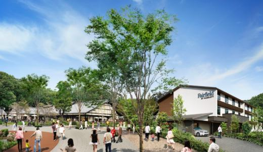 "A Marriott hotel adjacent to ""Michi-no-Eki Oji Ise Odai"" in Odai-machi, Mie, will open after the fall of 2020! # Odaimachi PR"