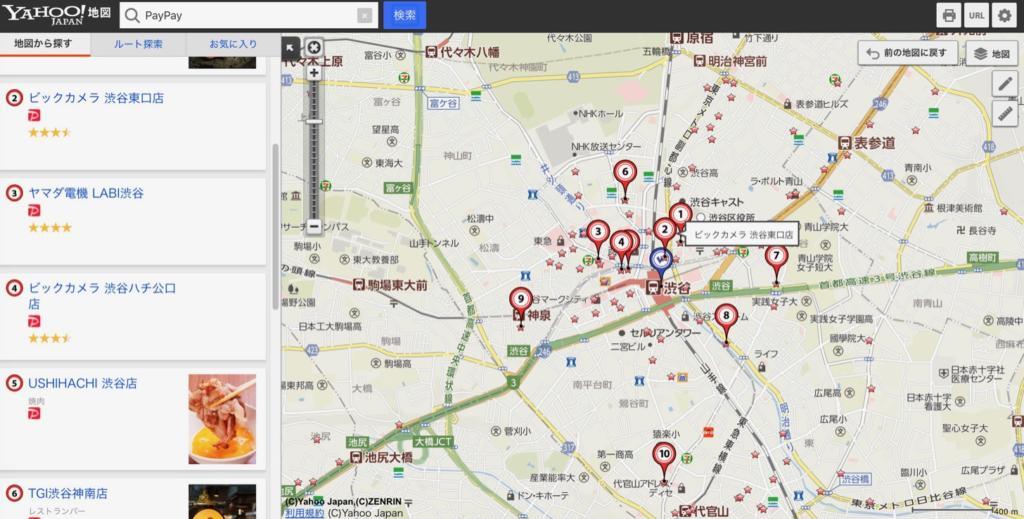 (C)Yahoo! JAPAN,(C)ZENRIN