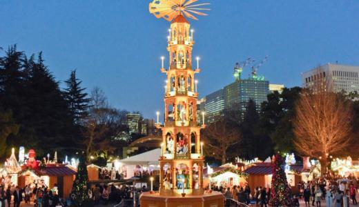 東京クリスマスマーケット2018が日比谷公園で開催!川崎・お台場でも関連イベント