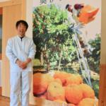 「奥伊勢ゆず」の製品工場見学ができる宮川物産 【大台町PR】