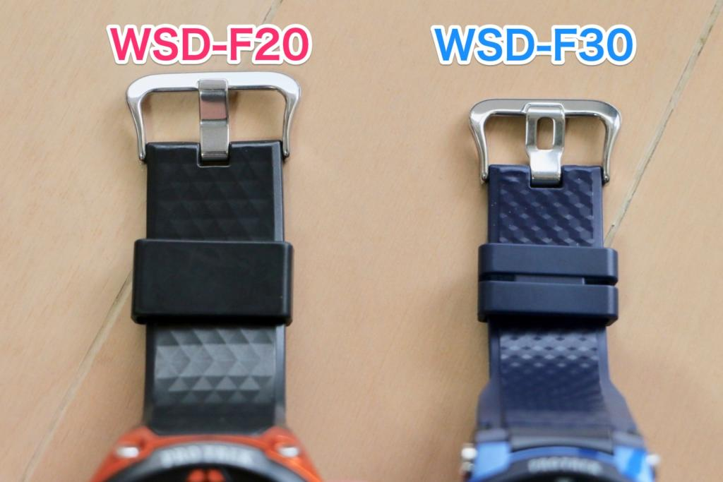 WSD-F30 and WSD-F20 belt parts